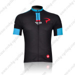 2011 Team PINARELLO Cycling Jersey Black Blue