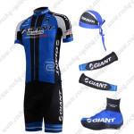 2013 Team GIANT Cycling 5-piece Set Blue Black