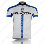 2013 Team KUOTA Cycling Jersey White Blue