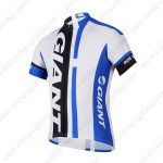 2014 GIANT Cycling Jersey White Blue