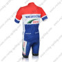 2012 Team Vacansoleil DCM Riding Kit Red White Blue