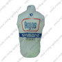 2013 Team Argos SHIMANO Biking Vest Sleeveless Waistcoat Rain-proof Windbreak White