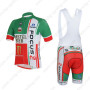 2013 Team FOCUS Cycling Bib Kit Green Red