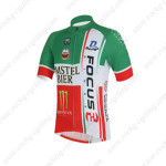 2013 Team FOCUS Cycling Jersey Green Red