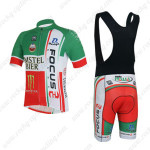 2013 Team FOCUS Riding Bib Kit Green Red