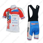 2013 Team RusVelo Riding Bib Kit Red White Blue