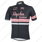 2014 Rapha Cycling Jersey
