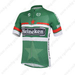 2014 Team H Cycling Jersey Green