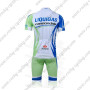 2011 Team LIQUIGAS cannondale Racing Kit White Green Blue