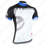 2015 Team Cervelo Cycling Jersey Blue White