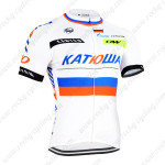 2015 Team KATUSHA Cycling Jersey White