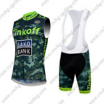 2015 Team Tinkoff SAXO BANK Bicycle Sleeveless Vest Bib Kit Camo Green