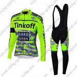 2015 Team Tinkoff SAXO BANK Biking Long Bib Kit Camo Fluorescent Green