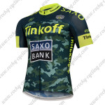 2015 Team Tinkoff SAXO BANK Cycling Jersey Yellow