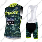 2015 Team Tinkoff SAXO BANK Cycling Sleeveless Vest Bib Kit Camo Yellow