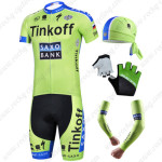 2015 Team Tinkoff SAXO BANK Pro Cycling Set Green