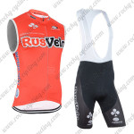 2015 Team RusVelo Cycling Sleeveless Bib Kit Red