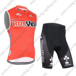 2015 Team RusVelo Cycling Sleeveless Kit Red