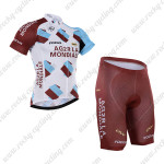 2016 Team AG2R LA MONDIALE FOCUS Bicycle Kit