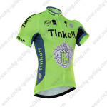 2016 Team Tinkoff Sportful Biking Jersey Maillot Green