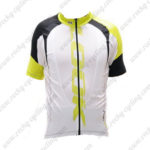 2016 Team LOOK Cycling Jersey White Yellow