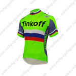 2016 Team Tinkoff Cycling Jersey Fluo Green