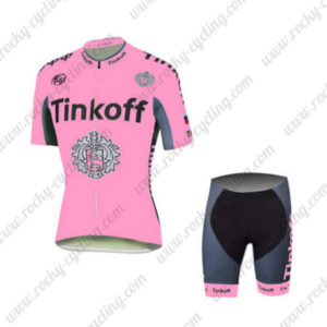2016 Team Tinkoff Women's Cycling Kit Pink