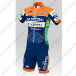 2016 Team VINI FANTINI NIPPO DE ROSA Cycling Kit Orange Blue