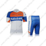 2012 Team Rabobank Cycling Kit Orange Blue White