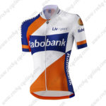 2014 Team Rabobank Women's Cycling Jersey