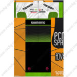 2014 Team SHIMANO MERIDA Cycling Kit White Green Black