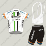 2015 Team GIANT belkin Cycling Kit White