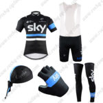2016 Team SKY Rapha Cycling Bib Set 5-piece