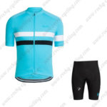2016 Rapha Cycling Kit Blue