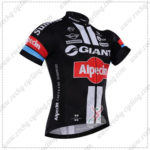 2016 Team GIANT Alpecin Pro Cycling Jersey Maillot Shirt Black