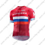 2017 Team KATUSHA Bike Jersey Maillot Shirt Red