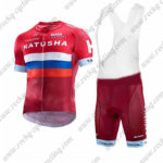 2017 Team KATUSHA Cycle Bib Kit Red
