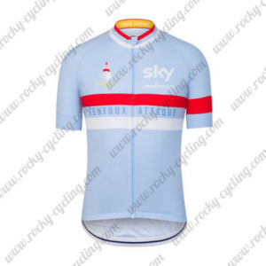 2016 Team SKY Rapha Cycling Jersey Maillot Shirt Light Blue Red White