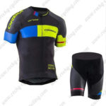 2017 Team ORBEA Cycle Kit Black Blue Yellow