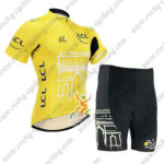 2015 Team Tour de France Cycling Kit Yellow