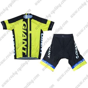 2015 Team GIANT Cycling Kit Yellow