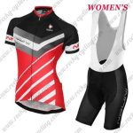 2017 Team Nalini Womens Lady Cycling Bib Kit Black Grey Red