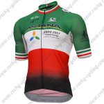 2017 Team ASTANA Kazakhstan Cycling Jersey Green White Red