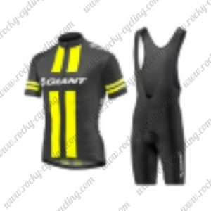 2017 Team GIANT Cycling Set Black Yellow