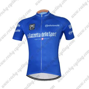 2017 Team LaGazzetta dello Sport Cycling Jersey Maillot Shirt Blue