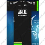 2017 Team VELO GIANT Cycling Kit Black Green