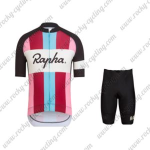 2017 Team Rapha Womens Riding Kit