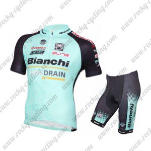 2017 Team Bianchi DRAIN Cycle Kit Blue Black