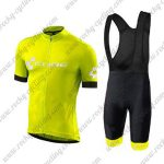 2018 Team CUBE Cycling Bib Kit Yellow