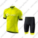 2018 Team CUBE Riding Kit Yellow